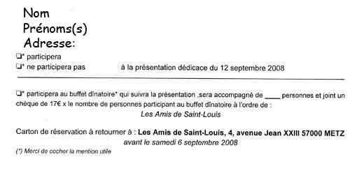 invitation 12/09 -2